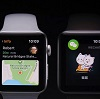 2017-09-21 - Did you catch Apple_s nod to China on Tuesday